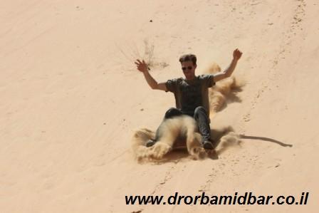 Sandboarding Israel