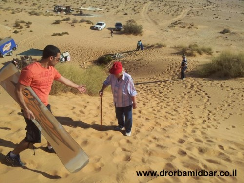 sandboarding all ages