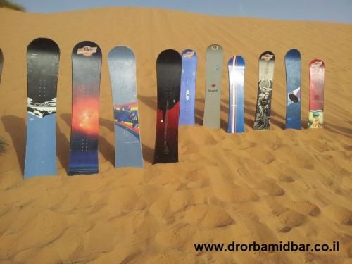 sandsurf Israel Negev
