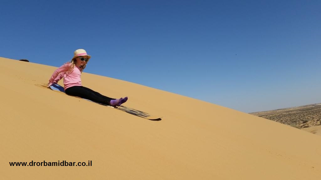 Sandboarding in Israel for all ages